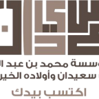 logo-removedbg