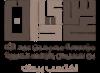 مؤسسة محمد بن عبدالله بن سعيدان وأولاده الخيرية